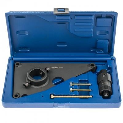 Инструмент для де/монтажа топливных насосов (дизель) Hyundai/KIA ASTA A-KOPS